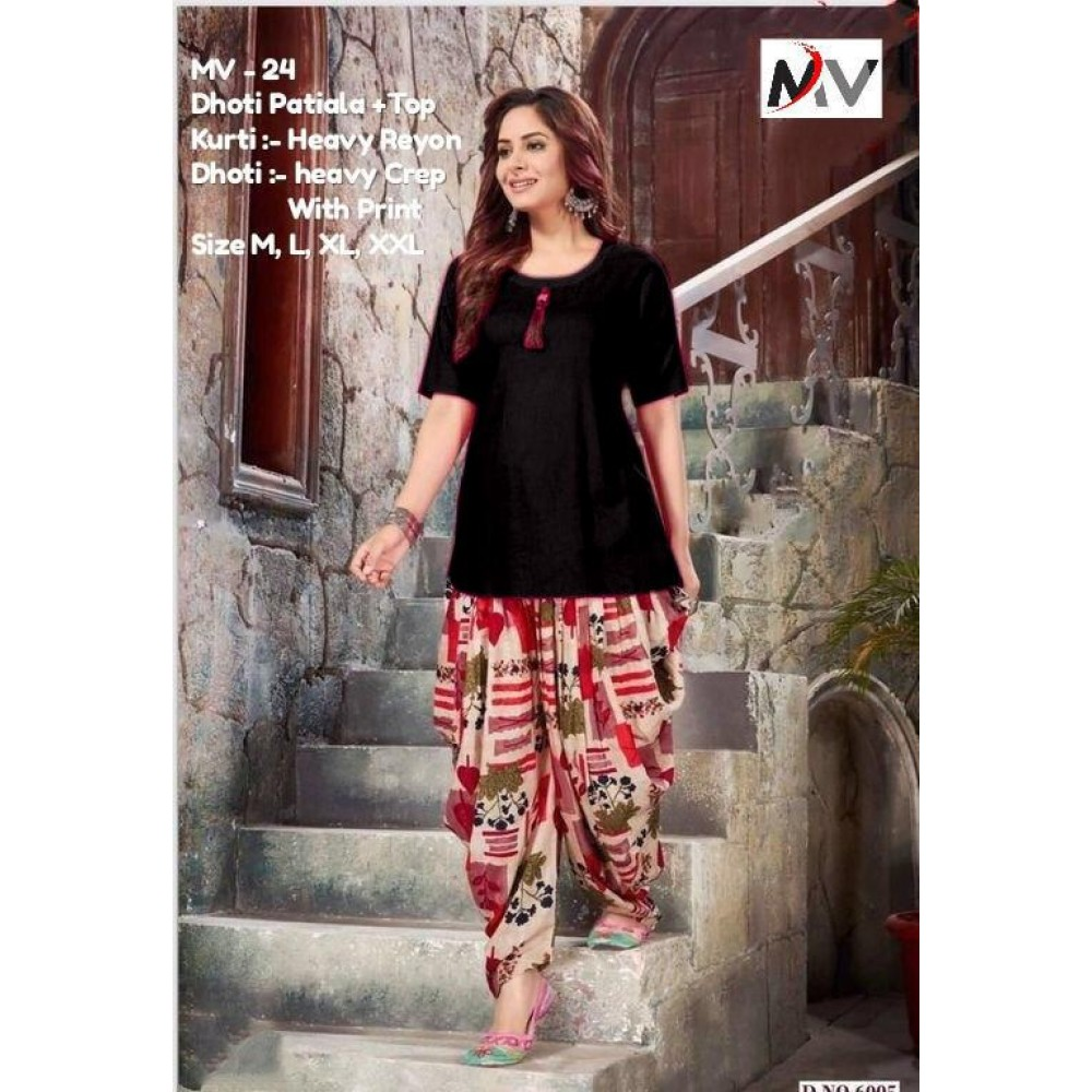 Party wear  Top with Dohi Patiala