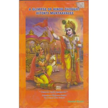 A Glimpse of Hindu Thought Hitokti Muktaavalee by Saadhu Ekaant